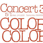 Pablo Concert 3 Color Color 1987